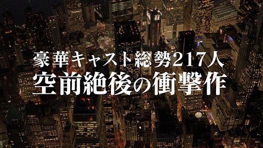 7.4(水)「ツイン・ピークス リミテッド・イベント・シリーズ」Blu-ray&DVDリリース!