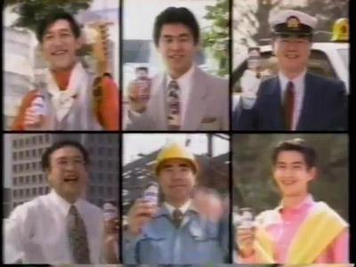 Japanese Georgia Coffee TV Spot